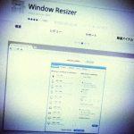 Chromeでデバイスごとの画面サイズチェックできるWindow Resizer。