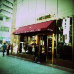 ニューヨークの「PRET A MANGER(プレタ・マンジェ)」で朝食を。