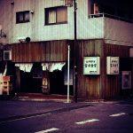松戸中華そば「富田食堂」であっさり鶏だしと煮干しスープのラーメンを。