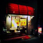 北千住駅というよりは、京成関屋駅・東武牛田駅からすぐ。安くて美味しい焼肉屋「千里」。