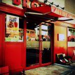 都内で有名なハンバーガー屋の内の一つ、人形町本店「BROZERS'(ブラザーズ)」。