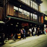 成田空港から家に帰る前に成田山で鰻を。老舗うなぎ専門店「うなぎ川豊 本店」。