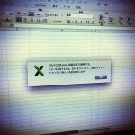 MacのExcel(エクセル)で作成したファイルが、自動的に「読み取り専用」になってしまう、を防ぐ。