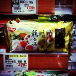 【チルド麺で作ってみた】東京銀座 「篝(かがり)」。日清食品・有名店シリーズ。