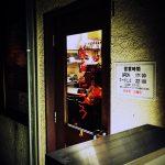 都内にはまだまだ少ないカウンター越しで広島のお好み焼きを食す。亀有の広島お好み焼き「おこたろう」。
