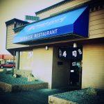 【海外寿司】カナダ、ビクトリア(Victoria)で見つけた日本料理屋「CHIBA SUSHI」を試してみる。