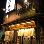 【築地の寿司】今も昔も築地は健在だ。「築地 すし大」本館と別館。